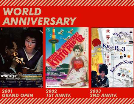 anniv01 | WORLD,KYOTO