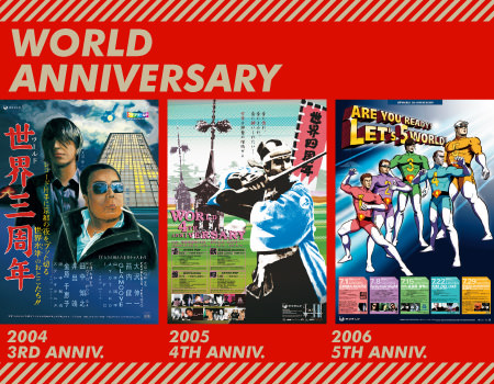 anniv02 | WORLD,KYOTO