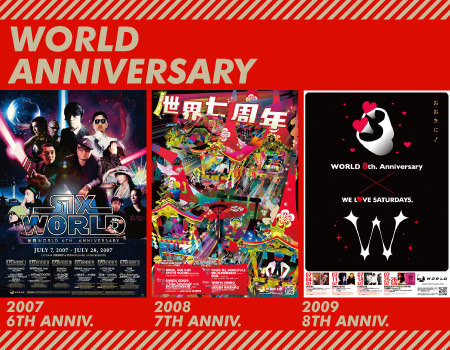 anniv03 | WORLD,KYOTO