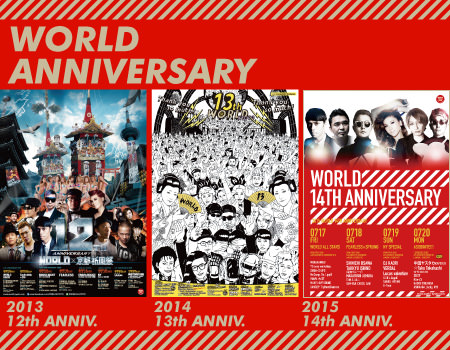 anniv05 | WORLD,KYOTO