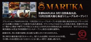 MARUKA2