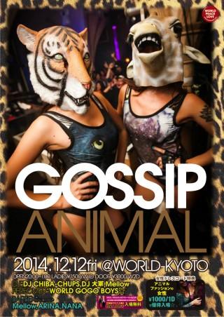 1212GOSSIP ANIMAL
