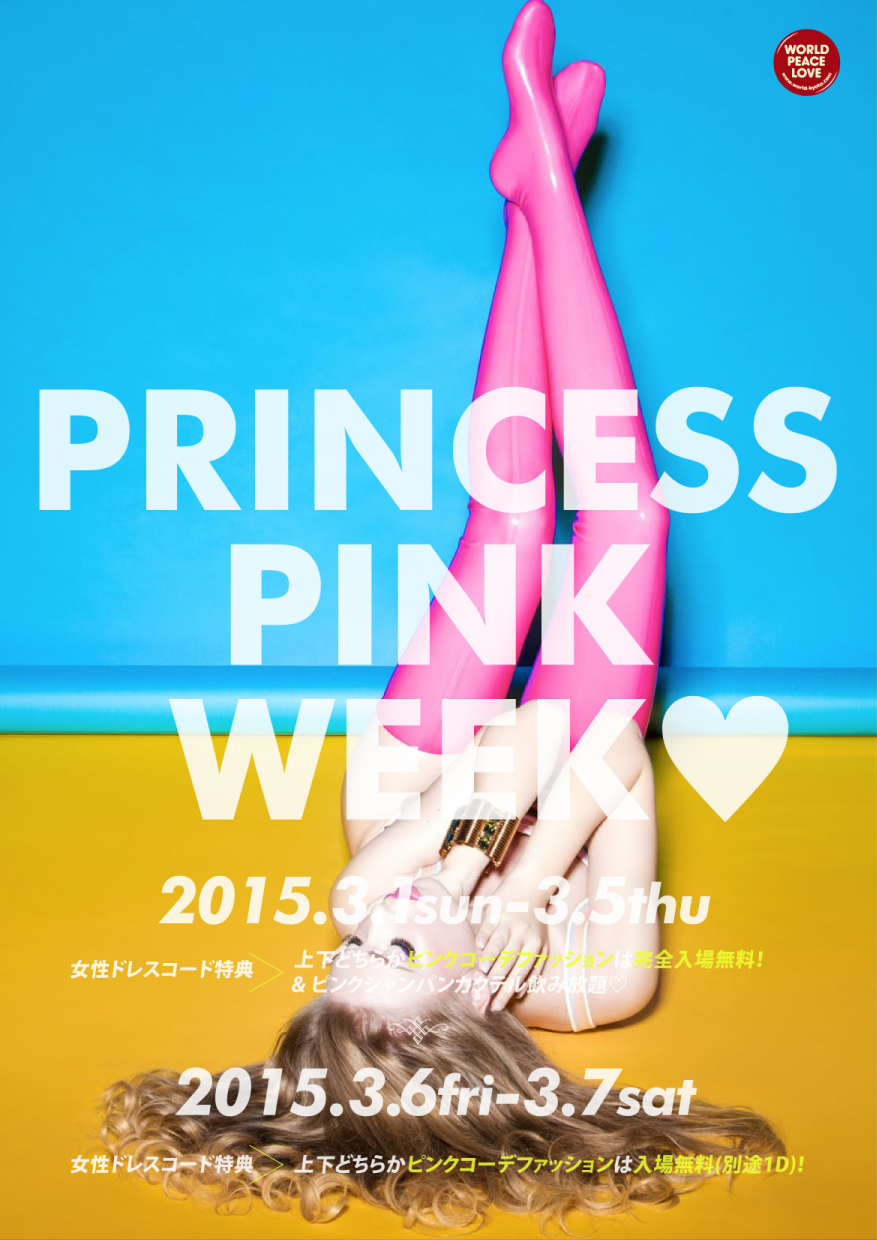 WORLD PEACE LOVE | PRINCESS PINK WEEK♡