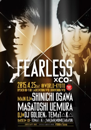 0425FEARLESS