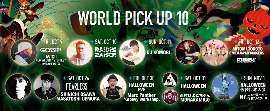 WORLD,KYOTO | NY-SPECIAL-