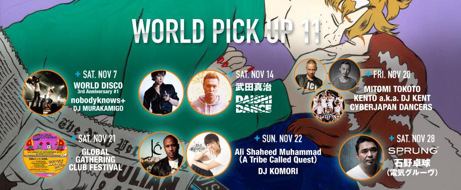 WORLD,KYOTO | COSMIC×CYBERJAPANーXmsa 2015ー