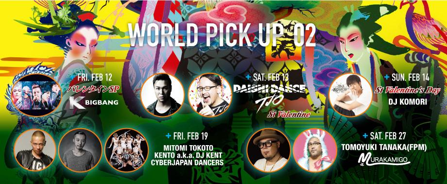 WORLD,KYOTO | WORLD BANG BANG-1st Anniversary-