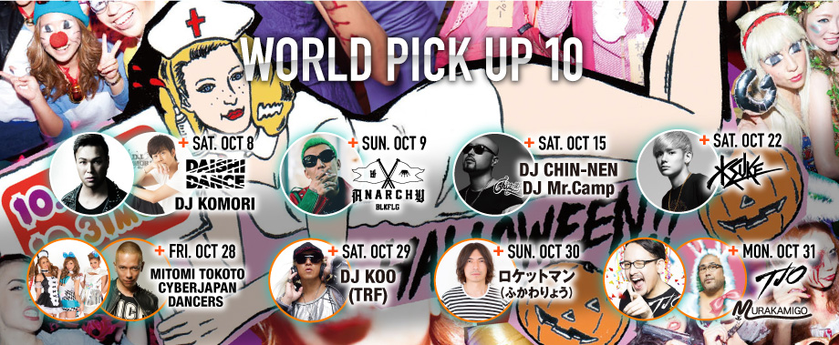 WORLD,KYOTO | WORLD HALLOWEEN