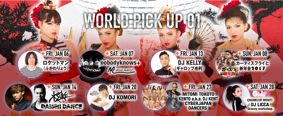 WORLD,KYOTO | GirlyCHANELER NIGHT!
