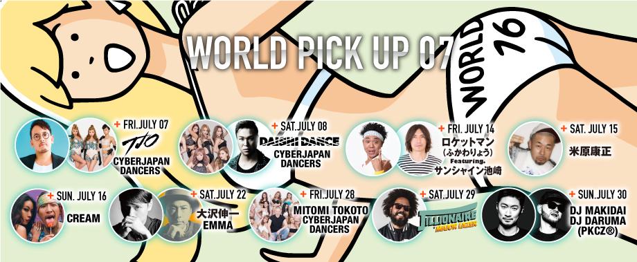 WORLD,KYOTO | PKCZ® 360°CIRCUIT -DJ SET-