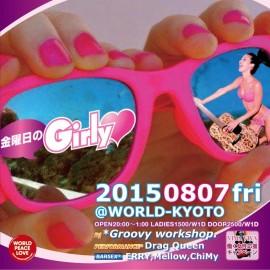 WORLD,KYOTO | Girly