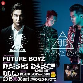 WORLD,KYOTO | DDD☆