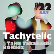WORLD,KYOTO | Tachytelic