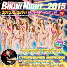 WORLD,KYOTO   BIKINI NIGHT 2015
