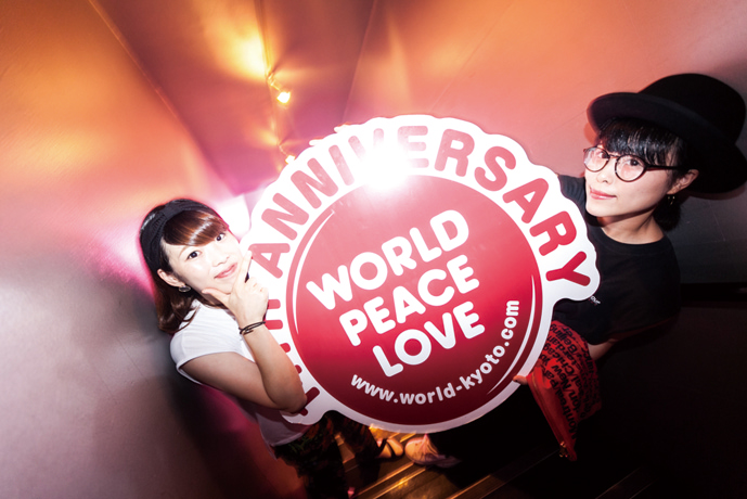 WORLD PEACE LOVE |