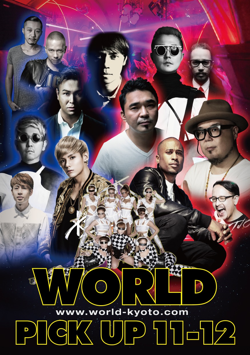 WORLD PEACE LOVE | WORLD12月PICK UP