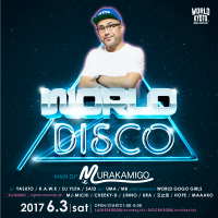 0603WORLD-DISCOfb