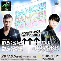 dancedance