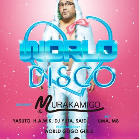 0203WORLD DISCO-01