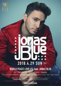 0429Jonas Blue-01