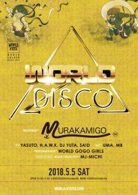 0505WORLD DISCO-01