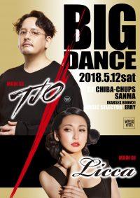 0512BIG DANCE-01_0