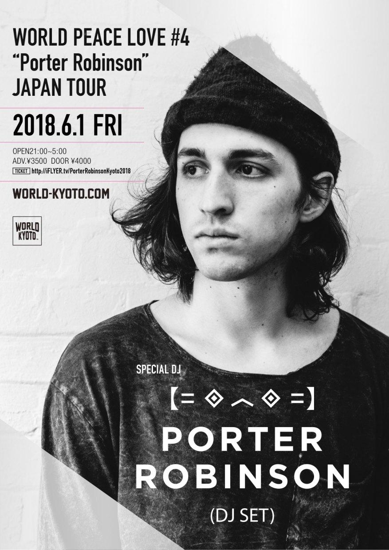 porter robinson japan tour world kyoto 京都のクラブといえば