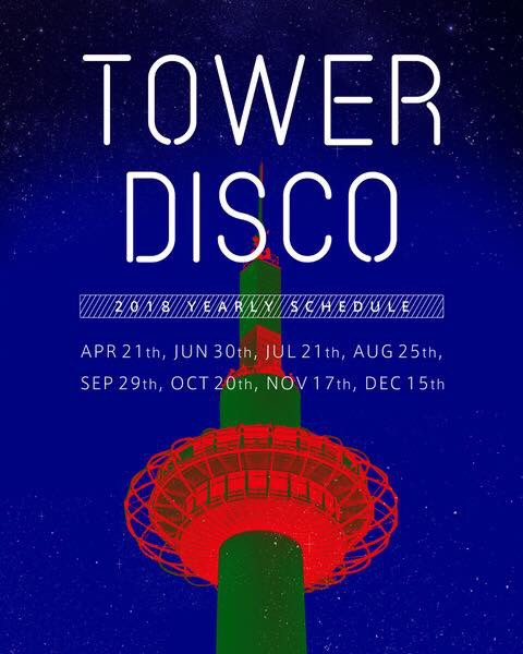 WORLD PEACE LOVE | TOWER DISCO