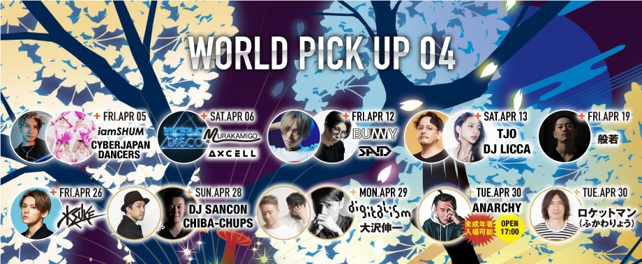 WORLD,KYOTO | WORLD GOLDEN SPECIAL 2019#4 Digitalism IN KYOTO supported by ROOM