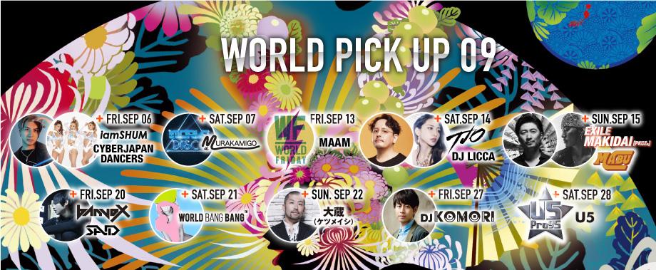 WORLD,KYOTO | WORLD BANG BANG